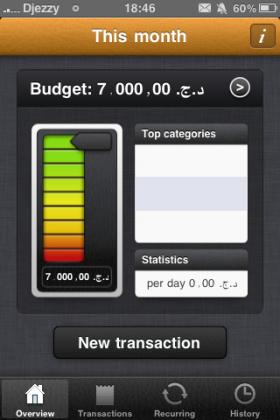برنامج MoneyBook لتنظيم مصاريفك الشّهريّة
