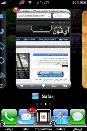 برنامج ProSwitcher وتعدد المهام في سيديا