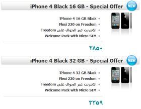 تجربة شراء أي-فون 4 من فودافون قطر