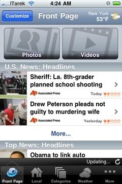 برنامج AP News أول برنامج يستخدم خدمة الإشعارات