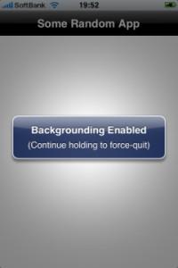 تعدد المهام مع برنامج Backgrounder