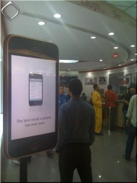 آي-فون عملاق في مصر
