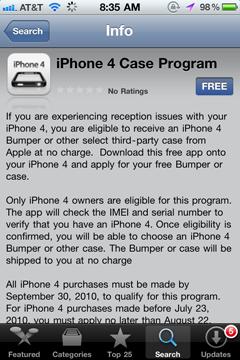 كيف تحصل علي واقي آبل مجاناً للأي-فون 4 ؟