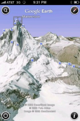 برنامج (Google Earth) متجر البرامج