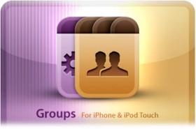 برنامج Groups في متجر البرامج + هدية حصرية
