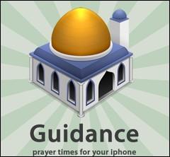 برنامج (Guidance) متجر البرامج