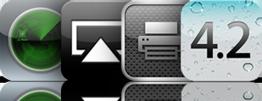 الدليل الكامل لتحديث جهازك الى الاصدار 4.2.1