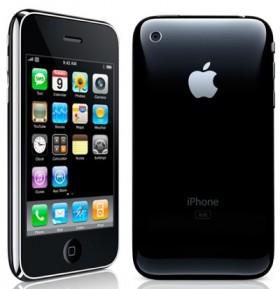 مقارنة الأي-فون 4 مع الـ 3G و الـ 2G من حيث الشكل