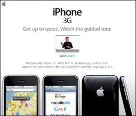آي-فون 3G فيلم الإرشاد من آبل