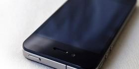 قصة الهاتف المفقود آي-فون 4G
