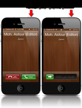 كيفية رفض المكالمات أو إخفات صوت الرنين دون الحاجة إلى إخراج الجهاز من جيبك