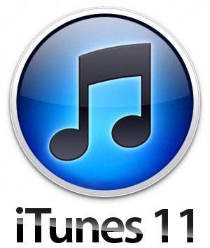 ����� ������ ������ iTunes 11.1.3.8 ���� 2014 ����� 2015