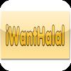 برنامج iWantHalal في متجر البرامج