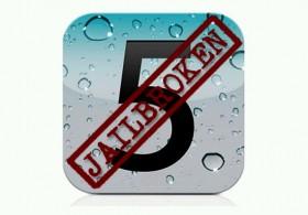 كيفية عمل جيلبريك غير مقيد للإصدار iOS 5.0.1
