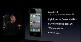 الآي فون ثري جي يحقق تحسنا كبيرا في الأداء مع التحديث الجديد 4.1