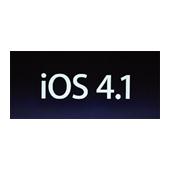 الدليل الكامل لتحديث جهازك الى الإصدار 4.1