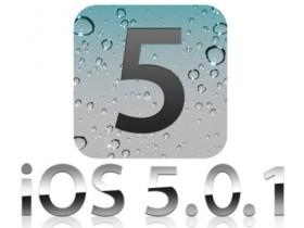 رقي جهازك الآن إلى 5.0.1 قبل فوات الأوان