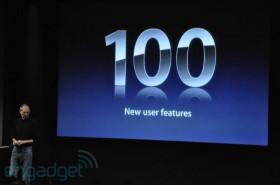 تعرف على مميزات الفيرموير 4 قبل مؤتمر WWDC 2010