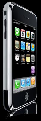 آي-فون او آيفون او iPhone