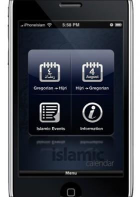 برنامج Islamic Calendar في متجر البرامج