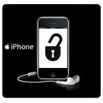 آي-فون 3G مفكوك الحماية, قريباً ؟