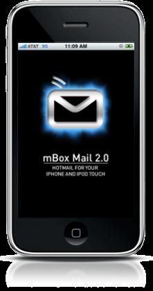 برنامج mBox Mail فى متجر البرامج