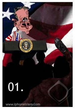أضرب بوش بالحذاء علي الآي-فون