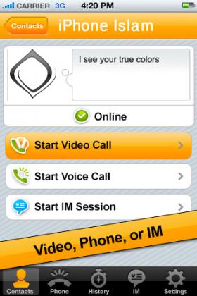 [35] اختيارات آي-فون إسلام لسبع تطبيقات مفيدة