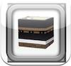 جهّز آي فونك لشهر رمضان، برنامج القبلة