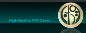 موقع القرآن الكريم صوتيا على الآي-فون