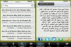 [31] اختيارات آي-فون إسلام لسبع تطبيقات مفيدة