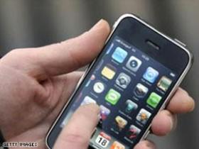 رغم الأزمة العالمية.. 626% زيادة بمبيعات iPhone