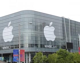 الدليل الكامل لأهم التوقعات حول مؤتمر WWDC 2011 قبل ساعات من إنعقاده