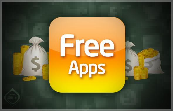 هل التطبيقات المجانية حقاً مجانية؟-is-free-apps-really-free