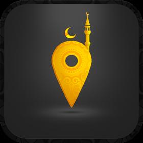 تطبيق آي-فون إسلام القادم!
