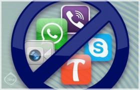 هل حجب التطبيقات هو الحل؟