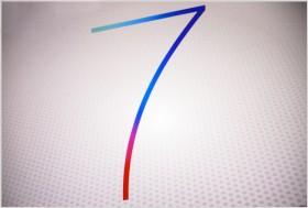 محللوا الأكواد يكشفون مزايا قادمة في iOS 7