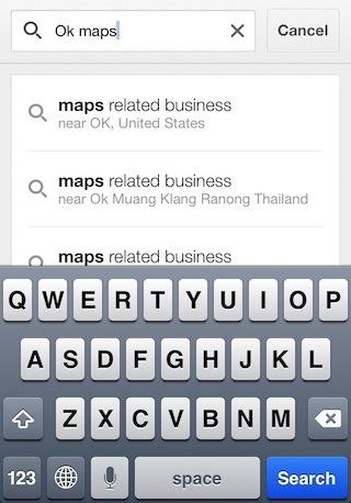 جوجل تسمح بتصفح خرائطها بدون Google-Maps-01.jpg?2702c4
