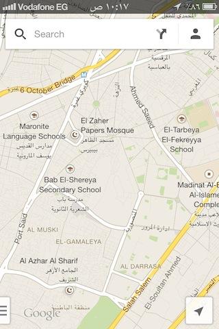 جوجل تسمح بتصفح خرائطها بدون Google-Maps-04.jpg?2702c4