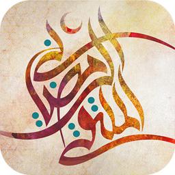 للعام الثاني آي-فون إسلام راعي رسمي للملتقى الرمضاني