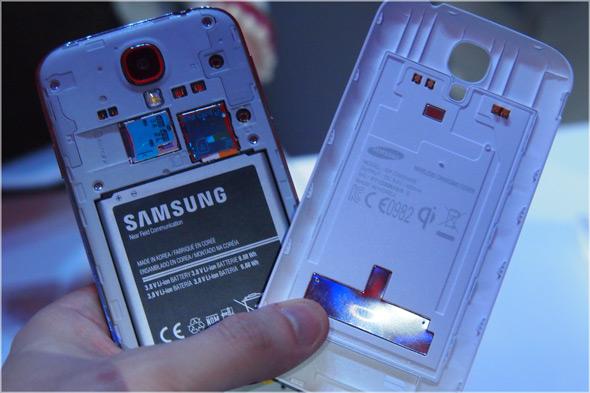 S4-Battery