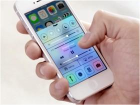 [4] مستقبل مزايا iOS … مركز التحكم