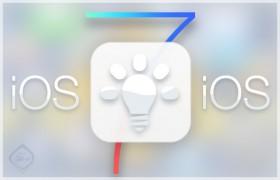 دليل العثور على المزايا المفقودة في iOS 7