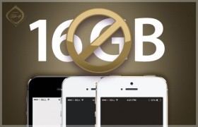 لماذا لا يجب أن تشتري آي-فون سعة 16GB؟