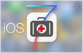 أشهر مشاكل iOS 7 وحلولها