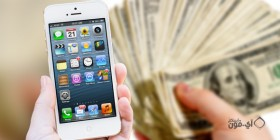 ما يجب عليك فعله قبل بيع جهازك