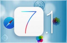 تحديث جديد لنظام iOS ليصبح الإصدار 7.1.1