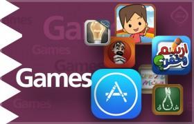 تصنيف الألعاب متوفر الآن في المتجر القطري