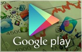 جوجل تبدأ سحب بساط العائدات من أبل
