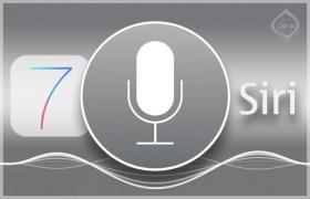 ما الجديد في سيري iOS 7؟